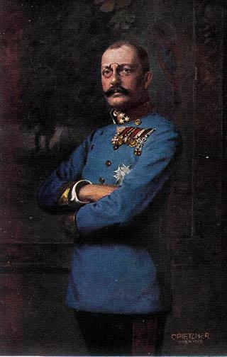 Эрцгерцог Франц Сальватор Габсбургский